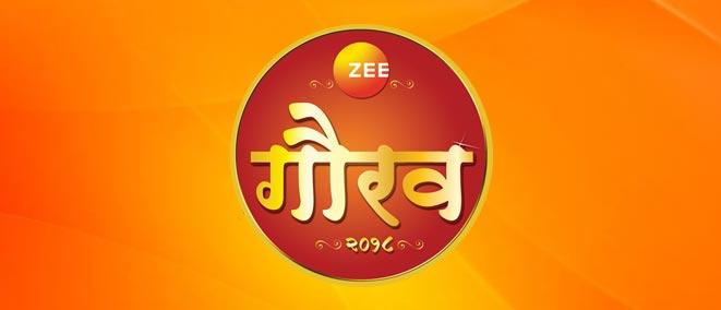 Zee Gaurav Puraskar 2018