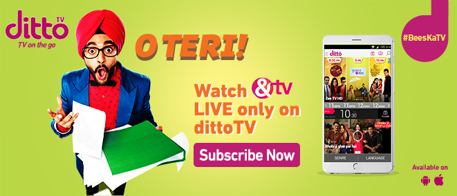 DittoTV-&TV