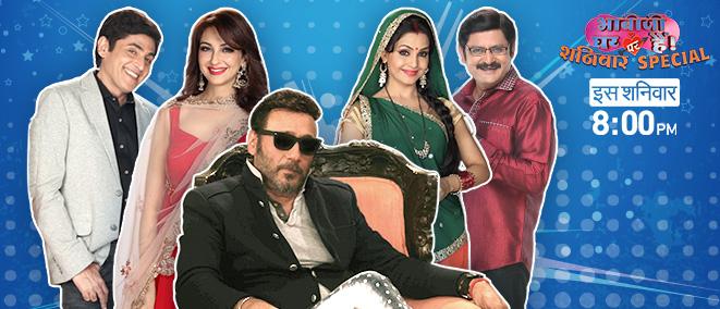 Bhabhi Ji Ghar Par Hain - Shanivaar Special