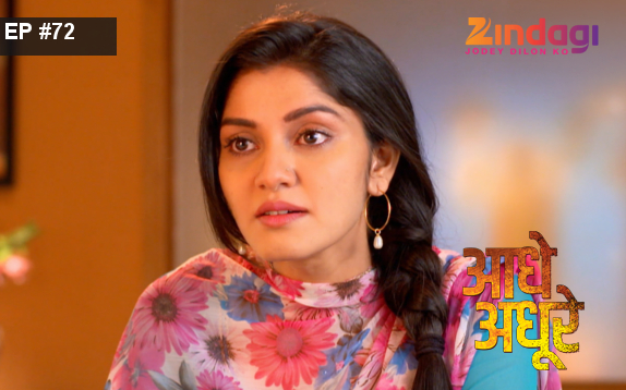 Aadhe Adhoore - Episode 28 - video dailymotion