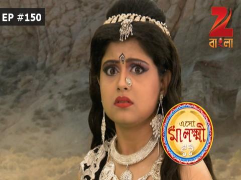 Bokul Kotha Zee Bangla Tv Serial Promo Title Song Free