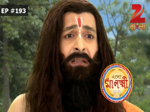 Eso Maa Lakkhi - June 22nd, 2016 | Watch Full Episode Online for ...