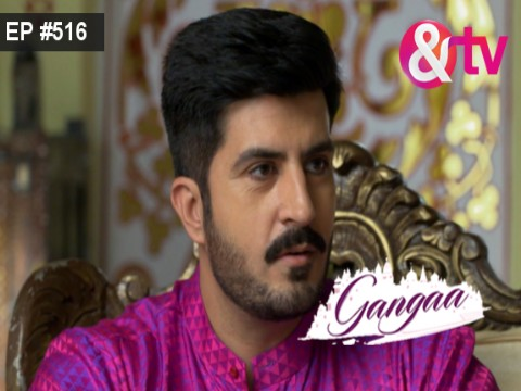 Gangaa - Episode 516 - February 13, 2017 - Full Episode