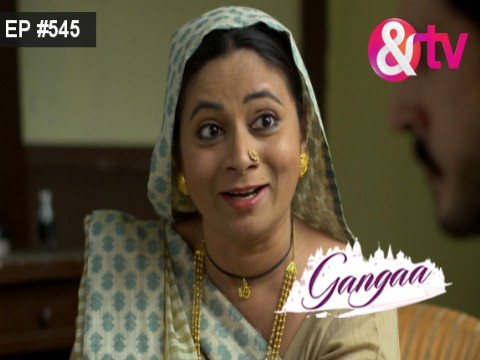 Gangaa Ep 545 24th March 2017