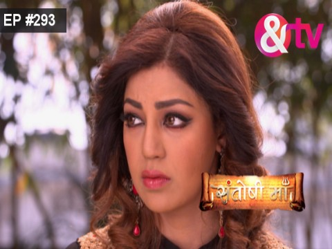 Santoshi Maa - Episode 293 - January 9, 2017 - Full Episode