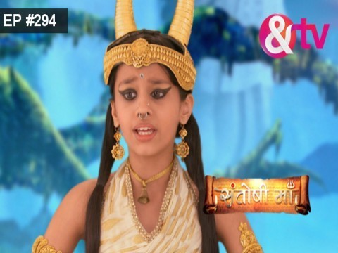 Santoshi Maa - Episode 294 - January 10, 2017 - Full Episode