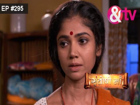 Santoshi Maa - Episode 295 - January 11, 2017 - Full Episode