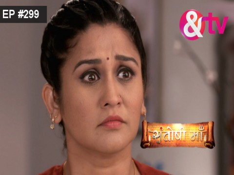 Santoshi Maa - Episode 299 - January 17, 2017 - Full Episode