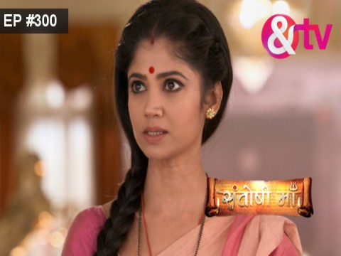 Santoshi Maa - Episode 300 - January 18, 2017 - Full Episode