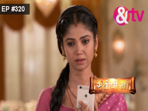 Santoshi Maa - Episode 320 - February 15, 2017 - Full Episode