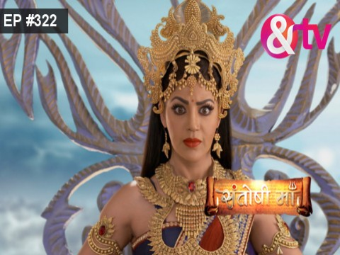 Santoshi Maa - Episode 322 - February 17, 2017 - Full Episode
