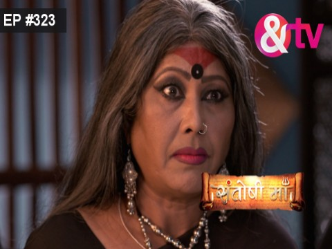 Santoshi Maa - Episode 323 - February 20, 2017 - Full Episode