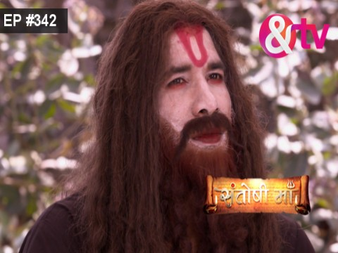 Santoshi Maa - Episode 342 - March 18, 2017 - Full Episode