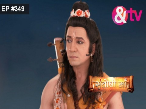 Santoshi Maa - Episode 349 - March 27, 2017 - Full Episode