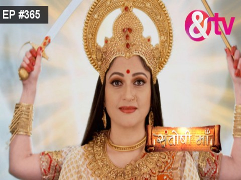 Santoshi Maa - Episode 365 - April 14, 2017 - Full Episode