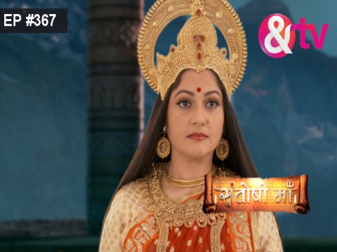 Santoshi Maa - Episode 367 - April 17, 2017 - Full Episode