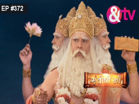 Santoshi Maa - Episode 372 - April 22, 2017 - Full Episode