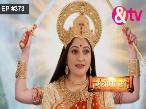Santoshi Maa - Episode 373 - April 24, 2017 - Full Episode