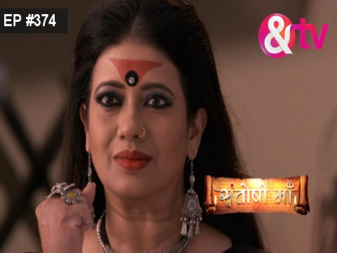 Santoshi Maa - Episode 374 - April 25, 2017 - Full Episode