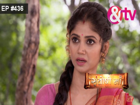 Santoshi Maa - Episode 436 - July 21, 2017 - Full Episode