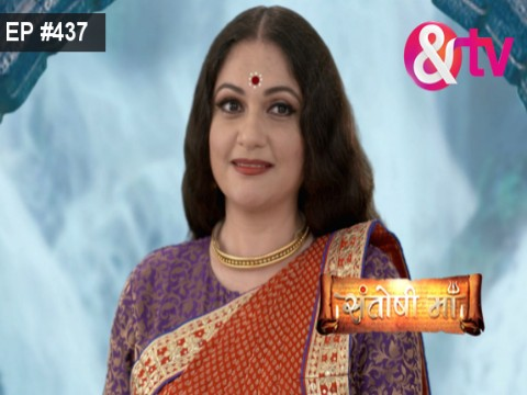 Santoshi Maa - Episode 437 - July 24, 2017 - Full Episode