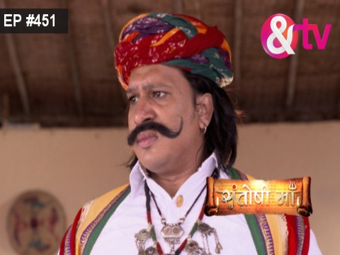 Santoshi Maa - Episode 451 - August 11, 2017 - Full Episode