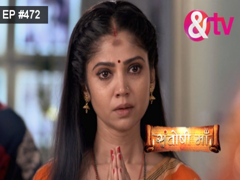 Santoshi Maa - Episode 472 - September 11, 2017 - Full Episode