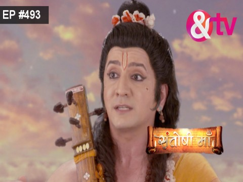 Santoshi Maa Ep 493 11th October 2017