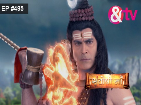 Santoshi Maa Ep 495 16th October 2017