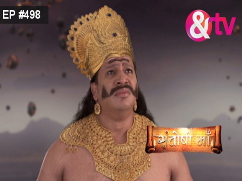 Santoshi Maa Ep 498 19th October 2017