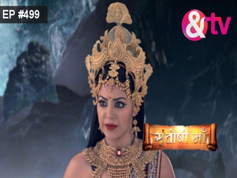 Santoshi Maa Ep 499 20th October 2017