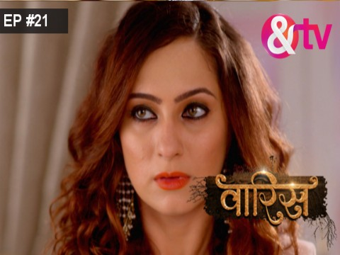 Waaris - Episode 21 - June 13, 2016 - Full Episode