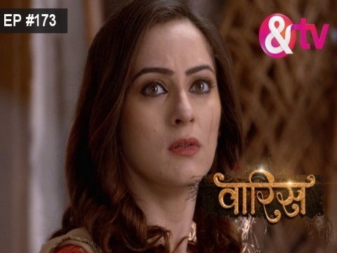 Waaris - Episode 173 - January 10, 2017 - Full Episode