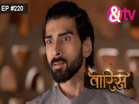 Waaris - Episode 220 - March 16, 2017 - Full Episode