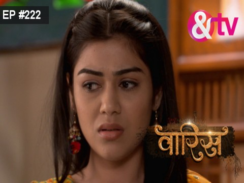 Waaris - Episode 222 - March 20, 2017 - Full Episode