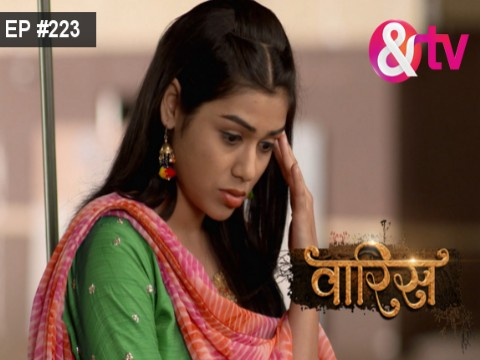 Waaris  Ep 223 21st March 2017