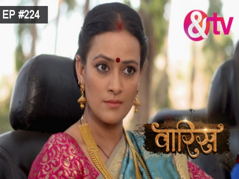 Waaris  Ep 224 22nd March 2017