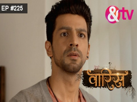 Waaris  Ep 225 23rd March 2017