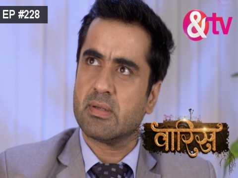 Waaris  Ep 228 28th March 2017