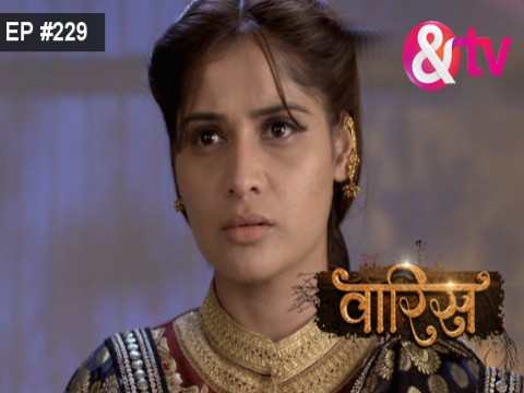 Waaris  Ep 229 29th March 2017
