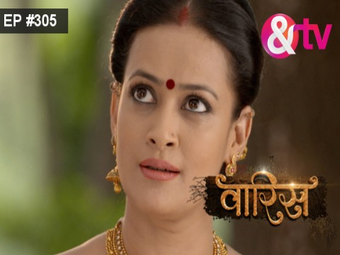 Waaris - Episode 305 - July 13, 2017 - Full Episode