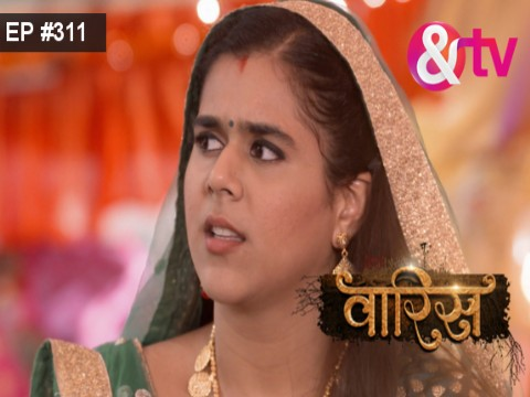 Waaris - Episode 311 - July 21, 2017 - Full Episode