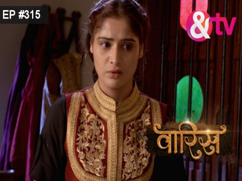 Waaris - Episode 315 - July 27, 2017 - Full Episode