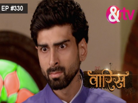 Waaris - Episode 330 - August 17, 2017 - Full Episode