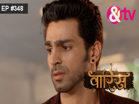 Waaris - Episode 348 - September 12, 2017 - Full Episode