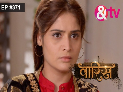 Waaris - Episode 371 - October 16, 2017 - Full Episode