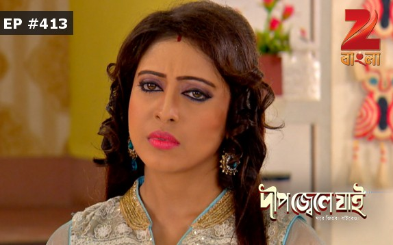 Watch Zee Bangla Live Streaming Online, Mobile TV
