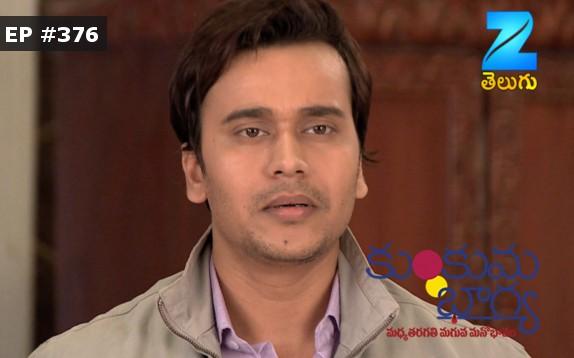 Kumkum bhagya drama episode 350 / Dead clowns movie download
