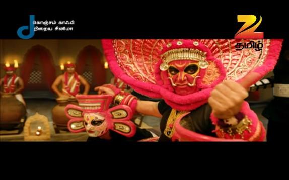 Watch Konjam Coffee Niraya Cinema EP 26 22 Nov 2015 Online