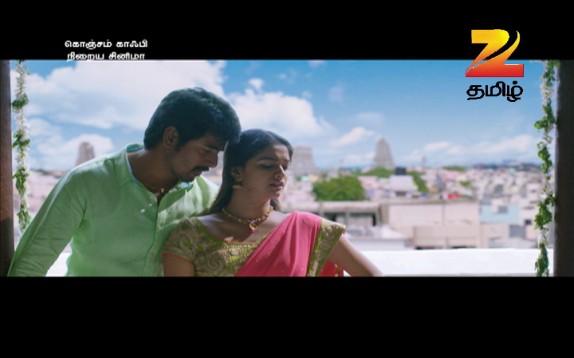 Watch Konjam Coffee Niraya Cinema EP 34 24 Jan 2016 Online